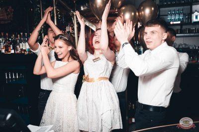 Новый год 2019: Golden Night, 1 января 2019 - Ресторан «Максимилианс» Тюмень - 72