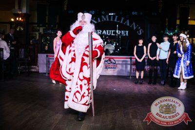 Репетиция Нового года с ВИА «Holiday», 6 декабря 2014 - Ресторан «Максимилианс» Тюмень - 03