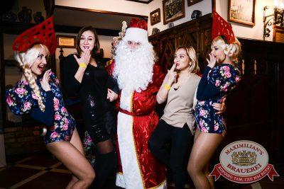 Репетиция Нового года с ВИА «Holiday», 6 декабря 2014 - Ресторан «Максимилианс» Тюмень - 04