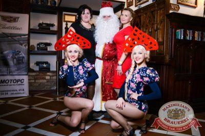 Репетиция Нового года с ВИА «Holiday», 6 декабря 2014 - Ресторан «Максимилианс» Тюмень - 05