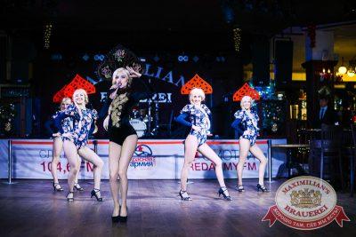 Репетиция Нового года с ВИА «Holiday», 6 декабря 2014 - Ресторан «Максимилианс» Тюмень - 11