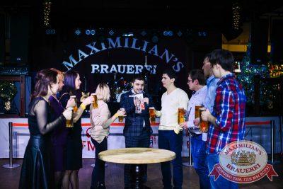 Репетиция Нового года с ВИА «Holiday», 6 декабря 2014 - Ресторан «Максимилианс» Тюмень - 12