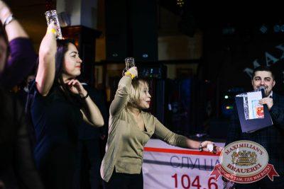 Репетиция Нового года с ВИА «Holiday», 6 декабря 2014 - Ресторан «Максимилианс» Тюмень - 13