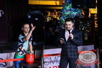 Репетиция Нового года с ВИА «Holiday», 6 декабря 2014 - Ресторан «Максимилианс» Тюмень - 15