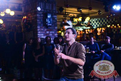 Репетиция Нового года с ВИА «Holiday», 6 декабря 2014 - Ресторан «Максимилианс» Тюмень - 16