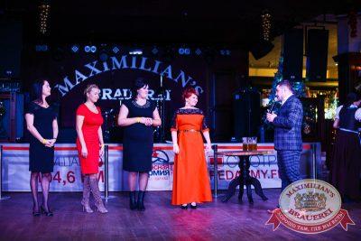 Репетиция Нового года с ВИА «Holiday», 6 декабря 2014 - Ресторан «Максимилианс» Тюмень - 23