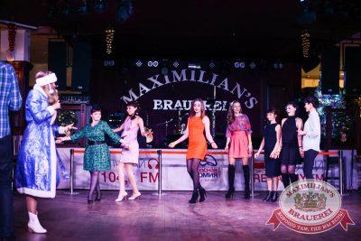 Репетиция Нового года с ВИА «Holiday», 6 декабря 2014 - Ресторан «Максимилианс» Тюмень - 30