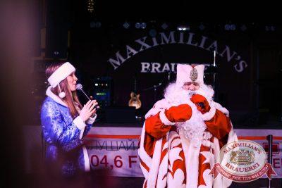 Репетиция Нового года с ВИА «Holiday», 6 декабря 2014 - Ресторан «Максимилианс» Тюмень - 31