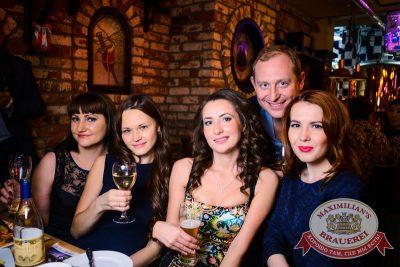 Репетиция Нового года с ВИА «Holiday», 6 декабря 2014 - Ресторан «Максимилианс» Тюмень - 33
