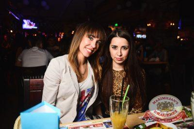 Незлобин, 30 ноября 2014 - Ресторан «Максимилианс» Тюмень - 09
