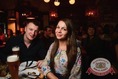 Незлобин, 30 ноября 2014 - Ресторан «Максимилианс» Тюмень - 13