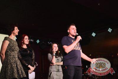 Незлобин, 30 ноября 2014 - Ресторан «Максимилианс» Тюмень - 21