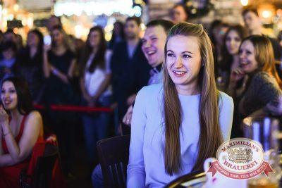 Незлобин, 30 ноября 2014 - Ресторан «Максимилианс» Тюмень - 22