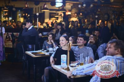 Незлобин, 30 ноября 2014 - Ресторан «Максимилианс» Тюмень - 25