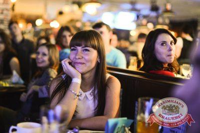 Незлобин, 30 ноября 2014 - Ресторан «Максимилианс» Тюмень - 26
