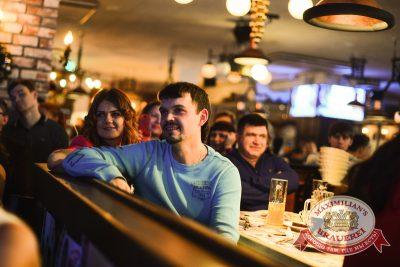 Незлобин, 30 ноября 2014 - Ресторан «Максимилианс» Тюмень - 27