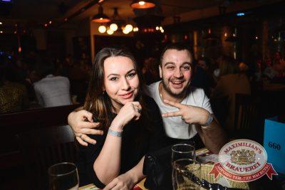 Незлобин, 30 ноября 2014 - Ресторан «Максимилианс» Тюмень - 31