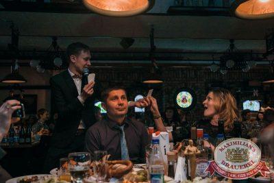 Новогодняя ночь в «Максимилианс»: Oscar Show, 1 января 2016 - Ресторан «Максимилианс» Тюмень - 10