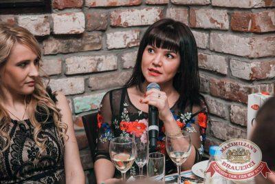 Новогодняя ночь в «Максимилианс»: Oscar Show, 1 января 2016 - Ресторан «Максимилианс» Тюмень - 11
