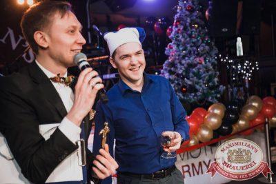 Новогодняя ночь в «Максимилианс»: Oscar Show, 1 января 2016 - Ресторан «Максимилианс» Тюмень - 14