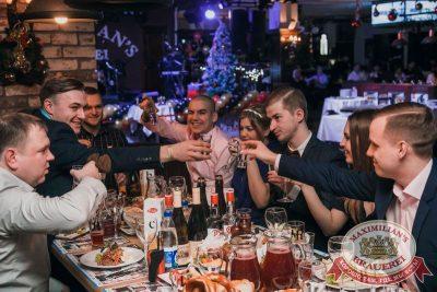 Новогодняя ночь в «Максимилианс»: Oscar Show, 1 января 2016 - Ресторан «Максимилианс» Тюмень - 15