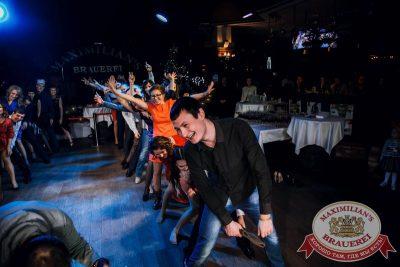 Новогодняя ночь в «Максимилианс»: Oscar Show, 1 января 2016 - Ресторан «Максимилианс» Тюмень - 28