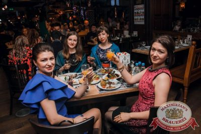 Новогодняя ночь в «Максимилианс»: Oscar Show, 1 января 2016 - Ресторан «Максимилианс» Тюмень - 36