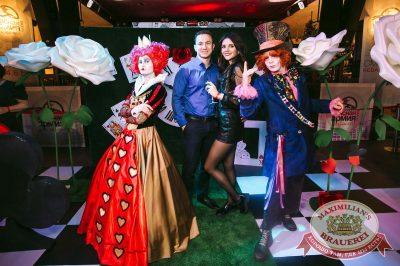 Новый год 2018: Алиса в стране чудес, 1 января 2018 - Ресторан «Максимилианс» Тюмень - 10