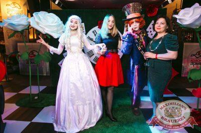 Новый год 2018: Алиса в стране чудес, 1 января 2018 - Ресторан «Максимилианс» Тюмень - 12