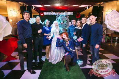 Новый год 2018: Алиса в стране чудес, 1 января 2018 - Ресторан «Максимилианс» Тюмень - 13