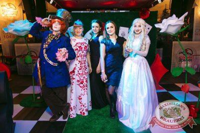 Новый год 2018: Алиса в стране чудес, 1 января 2018 - Ресторан «Максимилианс» Тюмень - 15