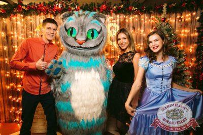 Новый год 2018: Алиса в стране чудес, 1 января 2018 - Ресторан «Максимилианс» Тюмень - 19