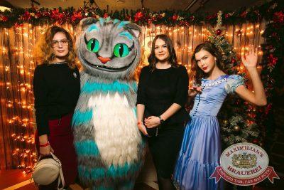 Новый год 2018: Алиса в стране чудес, 1 января 2018 - Ресторан «Максимилианс» Тюмень - 22