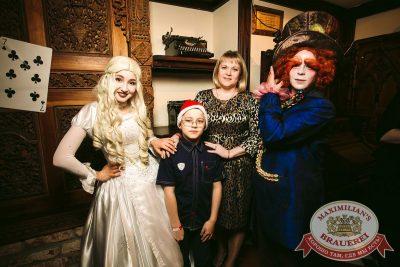 Новый год 2018: Алиса в стране чудес, 1 января 2018 - Ресторан «Максимилианс» Тюмень - 23