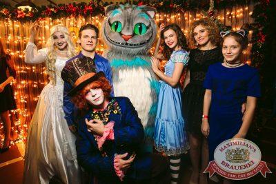 Новый год 2018: Алиса в стране чудес, 1 января 2018 - Ресторан «Максимилианс» Тюмень - 25