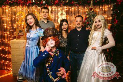 Новый год 2018: Алиса в стране чудес, 1 января 2018 - Ресторан «Максимилианс» Тюмень - 27