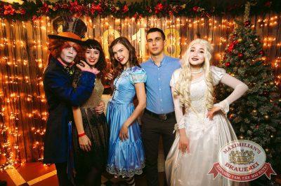 Новый год 2018: Алиса в стране чудес, 1 января 2018 - Ресторан «Максимилианс» Тюмень - 28