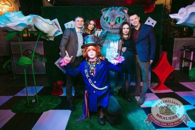 Новый год 2018: Алиса в стране чудес, 1 января 2018 - Ресторан «Максимилианс» Тюмень - 31