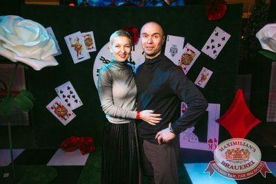 Новый год 2018: Алиса в стране чудес, 1 января 2018 - Ресторан «Максимилианс» Тюмень - 4