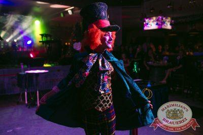 Новый год 2018: Алиса в стране чудес, 1 января 2018 - Ресторан «Максимилианс» Тюмень - 49