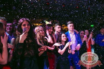 Новый год 2018: Алиса в стране чудес, 1 января 2018 - Ресторан «Максимилианс» Тюмень - 53