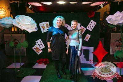 Новый год 2018: Алиса в стране чудес, 1 января 2018 - Ресторан «Максимилианс» Тюмень - 6