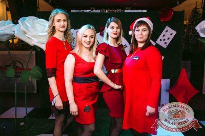 Новый год 2018: Алиса в стране чудес, 1 января 2018 - Ресторан «Максимилианс» Тюмень - 7