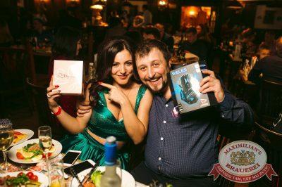 Новый год 2018: Алиса в стране чудес, 1 января 2018 - Ресторан «Максимилианс» Тюмень - 71