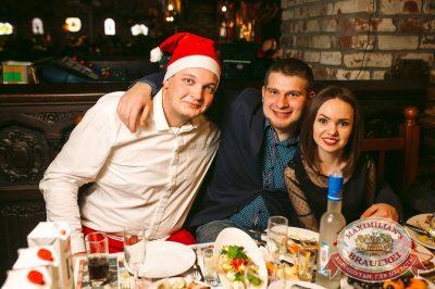 Новый год 2018: Алиса в стране чудес, 1 января 2018 - Ресторан «Максимилианс» Тюмень - 72