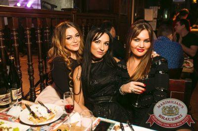 Новый год 2018: Алиса в стране чудес, 1 января 2018 - Ресторан «Максимилианс» Тюмень - 76