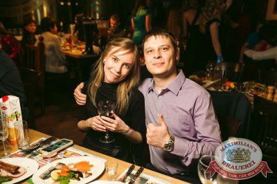 Новый год 2018: Алиса в стране чудес, 1 января 2018 - Ресторан «Максимилианс» Тюмень - 79