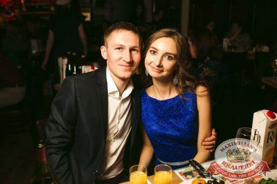 Новый год 2018: Алиса в стране чудес, 1 января 2018 - Ресторан «Максимилианс» Тюмень - 80