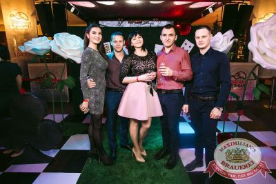 Новый год 2018: Алиса в стране чудес, 1 января 2018 - Ресторан «Максимилианс» Тюмень - 9