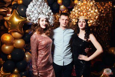 Новый год 2020: Bohemia Night, 1 января 2020 - Ресторан «Максимилианс» Тюмень - 22